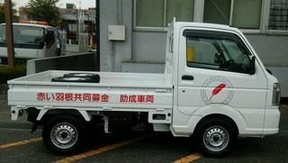軽トラ.png